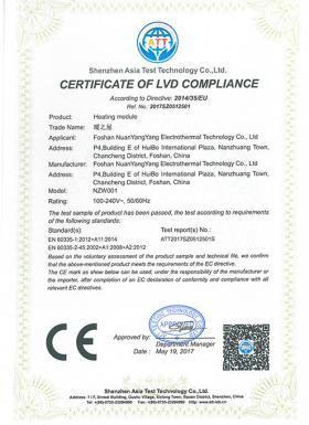 CE证书 (2)